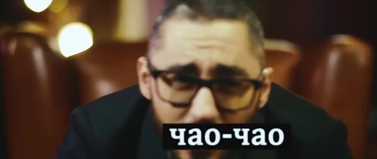 МОТ ЧАО ЧАО MP3 СКАЧАТЬ БЕСПЛАТНО
